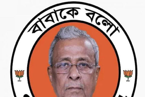 'Babake Bolo' Campaign Against Sisir Adhikary on Facebook, Son Lodges Complaint
