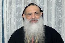 Head of Malankara Orthodox Syrian Church, Baselios Marthoma Paulose II, Passes Away