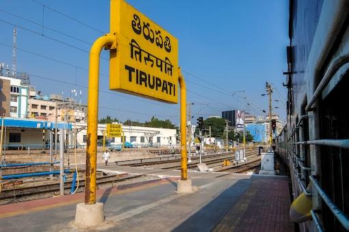 The Bharat Darshan train will also cover Tirupati. (Image: Shutterstock)