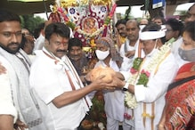 Setting a Bad Example: Telangana Ministers Spotted Without Masks Amid Bonalu Festival