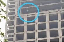 Man Threatens to Jump From Greater Noida Building After Fight With Girlfriend