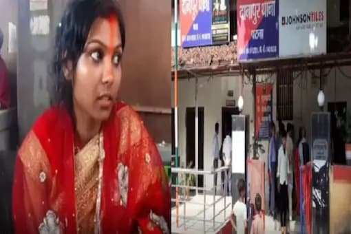 Bihar: Bride Pleads Before Police For 5 Hours, No Action Taken Over Dowry Demand