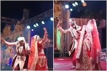 Desi Couple Dancing to Tunes of Popular Haryanvi Song Goes Viral, Netizens React