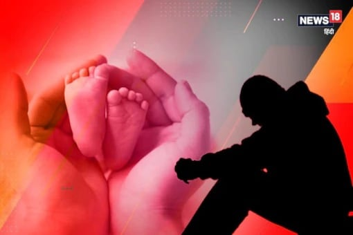 Couple Alleges Baby Swapping At Bikaner Hospital