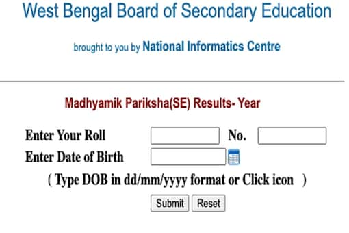 WBBSE WB Madhyamik result 2021 at wbresults.nic.in