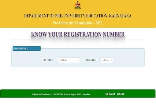 Karnataka 2nd PUC results today