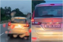 Mangaluru Man Repeatedly Obstucts Ambulance, Held After Video Goes Viral Online