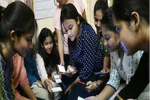 NIOS 10th, 12th Results 2021 Declared at nios.ac.in, Here's How to Check