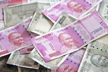 SBI Report: India's GDP Likely to Grow by 18.5% in April-June Quarter This Fiscal
