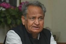 Rajasthan Like Taliban-ruled Afghanistan Under Gehlot Govt: BJP MP