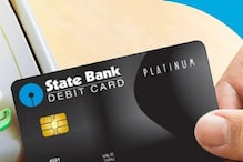 SBI Customers: Lost or Damaged Debit Card? How to Block it, Apply for New One via Call