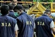 NIA Conducts Searches in Jharkhand in Lanjhi Forest IED Blast Case