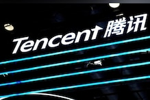 China Regulator Bars Tencent From Exclusive Rights in Online Music