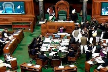 EXPLAINED: Why 'Adjourn' Is A Word You May Hear Often When Parliament Meets