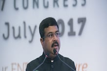 Education Ministry in Process of Drafting Bill for Setting Up Higher Education Commission: Pradhan