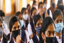 90% of Students Who Failed WB HS Promoted, WBCHSE Issues New Notice for Schools