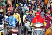 Covid-19 Crisis: 150 People Take Part in Religious Procession in Gujarat's Surendranagar; 3 Booked
