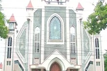 Narcotic Jihad Row: Centre Will Convene a Meeting of Kerala Church Heads, Says MP Suresh Gopi