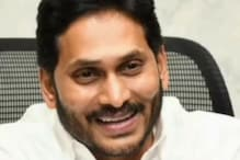 Education Only Solution to Eradicate Poverty, Says Andhra CM Jagan Reddy
