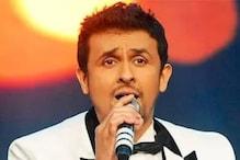 Happy Birthday Sonu Nigam: 5 Melodies Sung by the Versatile Singer