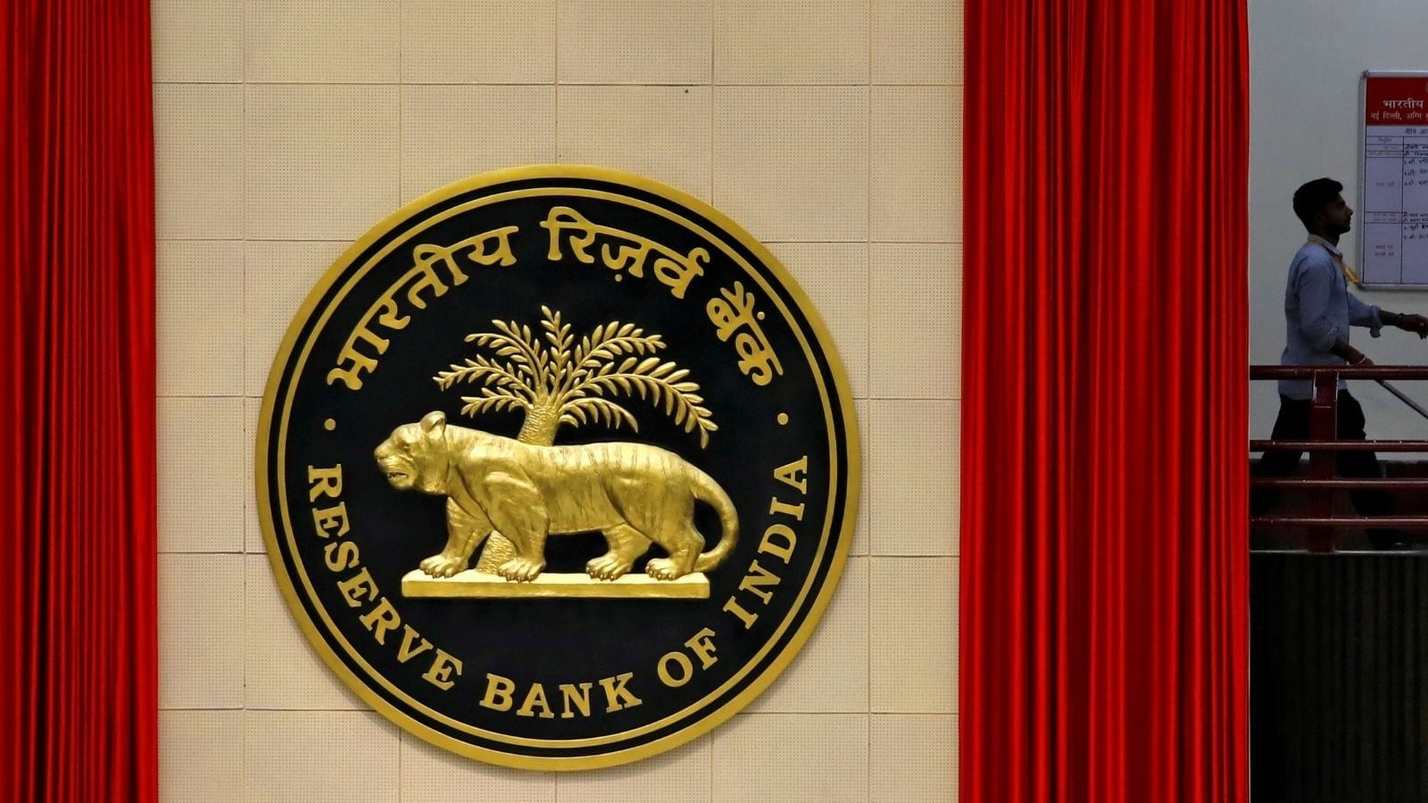 RBI Monetary Policy Tomorrow: Repo Rate, Policy Stance, Inflation, What to Expect - News18
