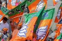 'Take BJP to Every Village': Party's Assam Chief Asks Leaders to Strengthen Organisation Further