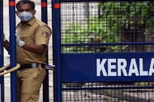 Kerala Police Chief Directs Personnel Not to Circulate Voice Clip of Their Conversation With Judicial Officers