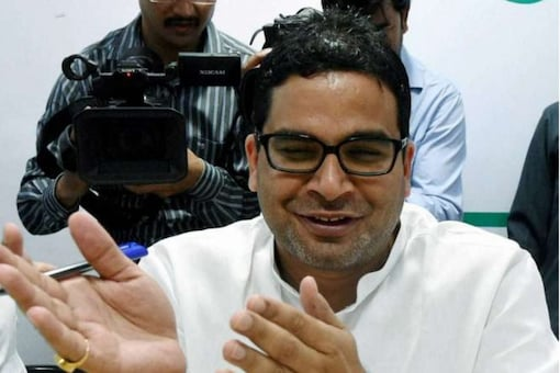 Prashant Kishor started his career as a public health expert and worked for the United Nations for eight years before taking the political plunge. (PTI File)