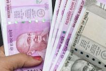 PM-KISAN: PM Modi Releases Rs 19,500 Cr 9th Instalment. How to Check via pmkisan.gov.in