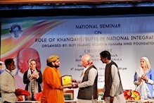 Sufi Clerics Pledge to Promote Sufism in India in National Seminar, Kerala Governor Supports Cause