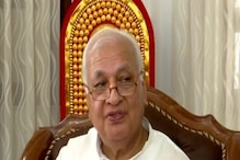 Kerala Governor Urges Jewellery Firms Not To Have Brides As Models