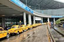 Centre to Assign Kolkata Airport as MRO Centre for Aircraft Maintenance, Repair in India