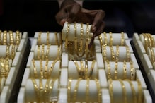 Gold Price Today Nears Rs 46,000; Over Rs 10,000 Down from All-Time High. Buy or Sell?
