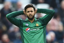 T20 World Cup: 'UAE Will be Like Home Ground for us, Says Pakistan's Imad Wasim