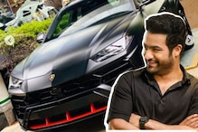 Jr NTR Buys India's First Lamborghini Urus Graphite Capsule Edition; Know About the SUV