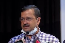 Uttarakhand to be 'Spiritual Capital' for Hindus, Col Ajay Kothiyal CM Face: Kejriwal Sets Eyes on Hill State