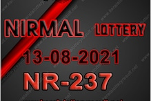 Kerala Nirmal NR-237 Lottery Result 2021: Nirmal NR-237 Result for August 13 at 3 PM; Check Guessing Numbers