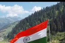 J&K Village Unfurls Tallest National Flag in Kashmir Along LAC; Army Joins I-Day Celebrations