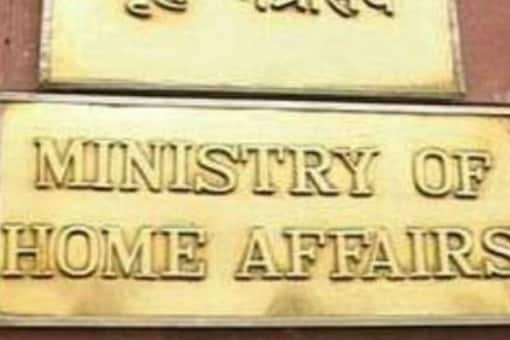 The home ministry, different local bodies in Delhi and public sector banks received the maximum number of corruption complaints involving their employees last year, according to a Central Vigilance Commission (CVC) report. (Image: @PIBHomeAffairs/Twitter)