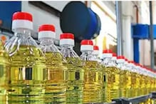 Cooking Oil to Become Cheaper, Import to Reduce; Cabinet Okays Rs 11,040-Cr Plan