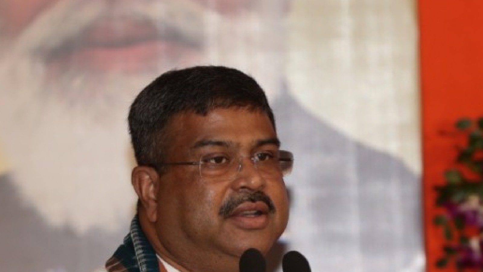 Bakulban University will be Laboratory of NEP: Union Minister Dharmendra Pradhan