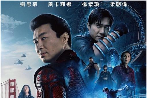 Simu Liu Criticizes Disney Ceo Bob Chapek For Calling Shang Chi An Interesting Experiment Bharat Times English News