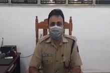 20-year-old Woman Abducted in Bihar's Gaya, Alert Cops Foil Gang-rape Attempt