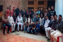 'Government Gharana': This UP Family's 23 Members Work As Govt Employees