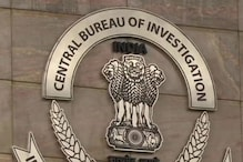 CBI Files Charge Sheet Against Former Syndicate Bank AGM, Others in Rs 209 Cr Cheating Case