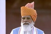 Saffron Turban, 'Modi Jacket', Traditional White Kurta: Decoding PM Modi's Attire for Independence Day
