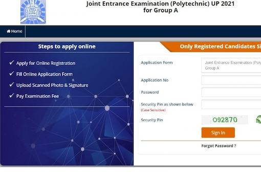 UPJEE admit card released at upjee.nic.in
