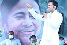 After Tripura High Court Order, Abhishek Banerjee Cancels Tour