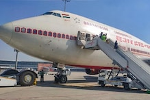 Vijayawada Airport Approves Air India One 777 For Landing After Runway Extension