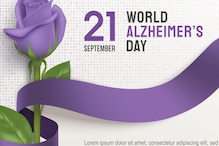 World Alzheimer's Day 2021: Theme, History, Significance and Symptoms